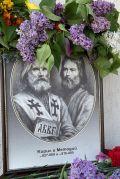 11 май  - 77 ОУ Св. Св. Кирил и Методий - София