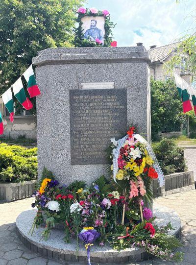 2 юни 2021 Деня на Ботев и загиналите за свободата на България - 77 ОУ Св. Св. Кирил и Методий - София